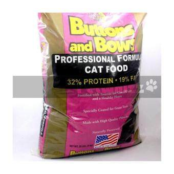 Buttons And Bows Cat Food 18kg