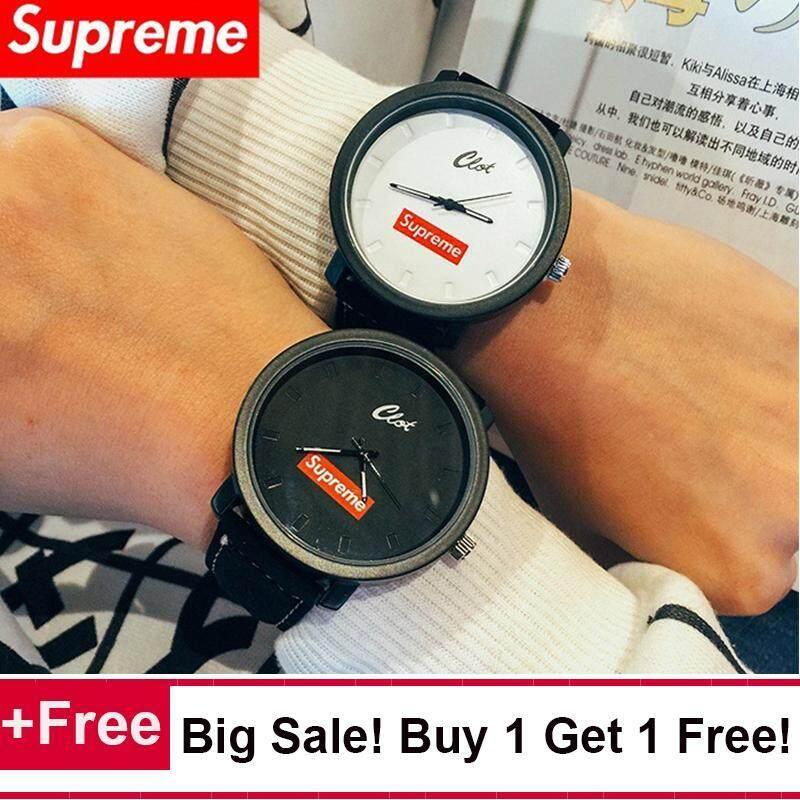 (Buy 1 Get 1 Free)2PCS/Black Color Supreme Unisex Men Women Quartz Clock Couple Loves Leather Watch Gift Malaysia