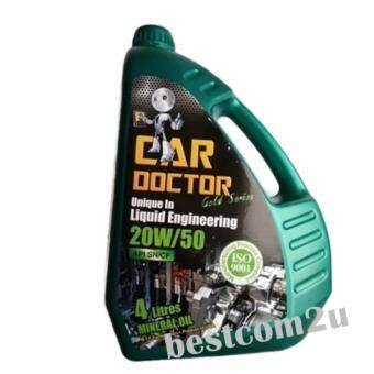 Car Doctor Lubricant 20W/50 Mineral Oil With M.T.F Engine Oil (4 litres)