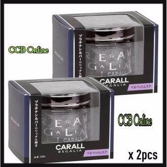 Carall Regalia Enrich 1386 Velvet Musk Car Air Freshener Perfume - 2pcs