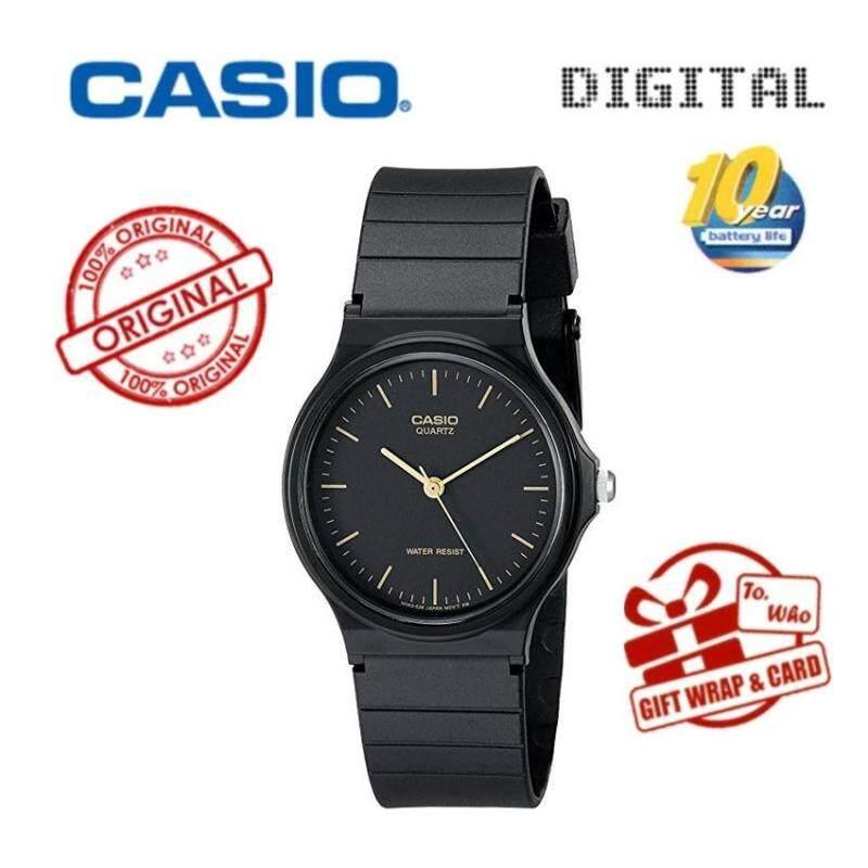Casio Mens MQ24-1E Black Resin Watch men and women can wear watch Malaysia