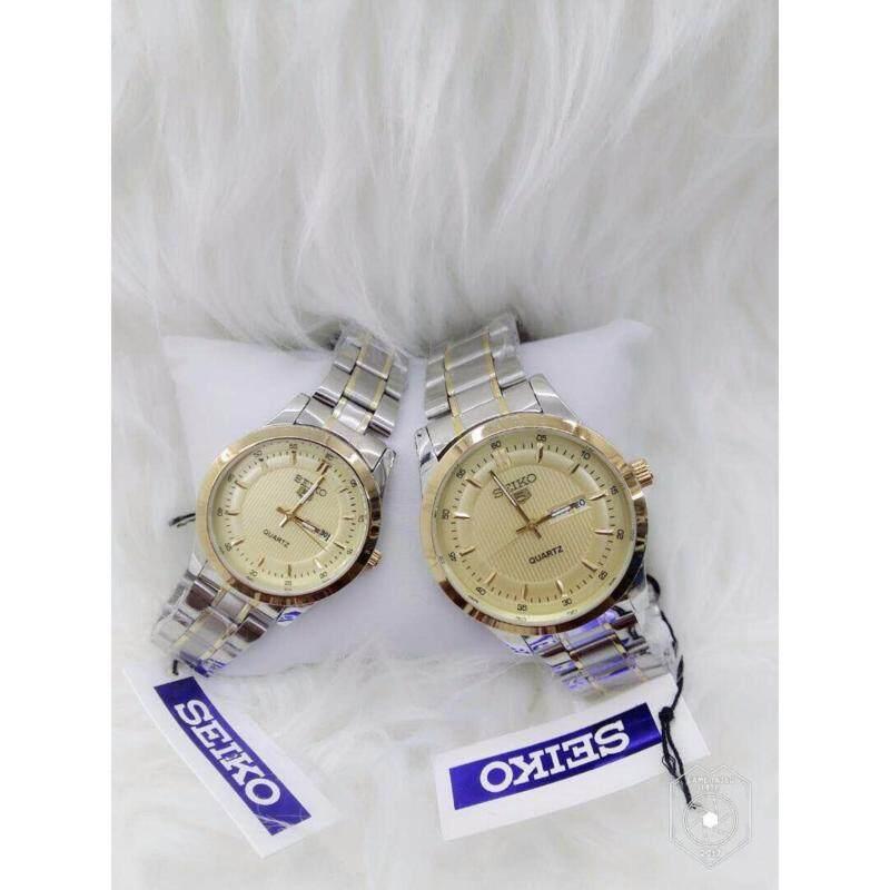 Couple Watch Seiko 5 Silver Strap + Gold Dial Malaysia