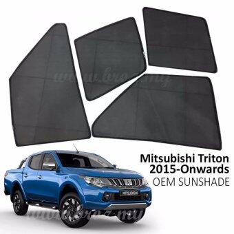 Custom Fit OEM Sunshades/ Sun shades for Mitsubishi Triton2014-2016 (4PCS)