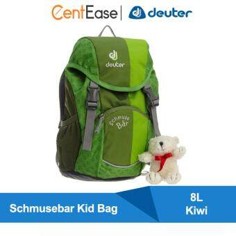Deuter Schmusebar Kid Bag Kiwi 36003 2004 0 Lazada