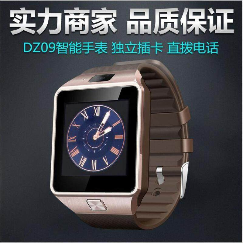 DZ09 Bluetooth intelligent adult watch, multi language WeChat QQ version, touch screen phone, watch factory can be distributed Malaysia