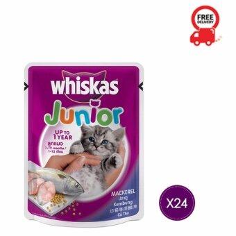 [Free Shipping] WHISKAS Pouch Junior Mackerel 85gm x 24 packs Wet Food