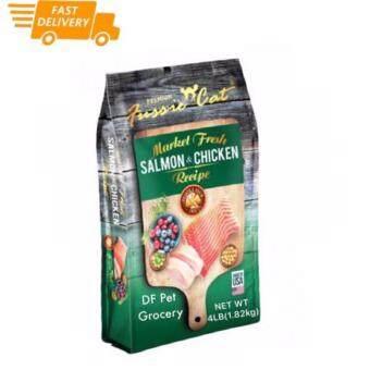 Fussie Cat Market Fresh Cat Food-Salmon+Chicken 1.82kg (Grain Free)