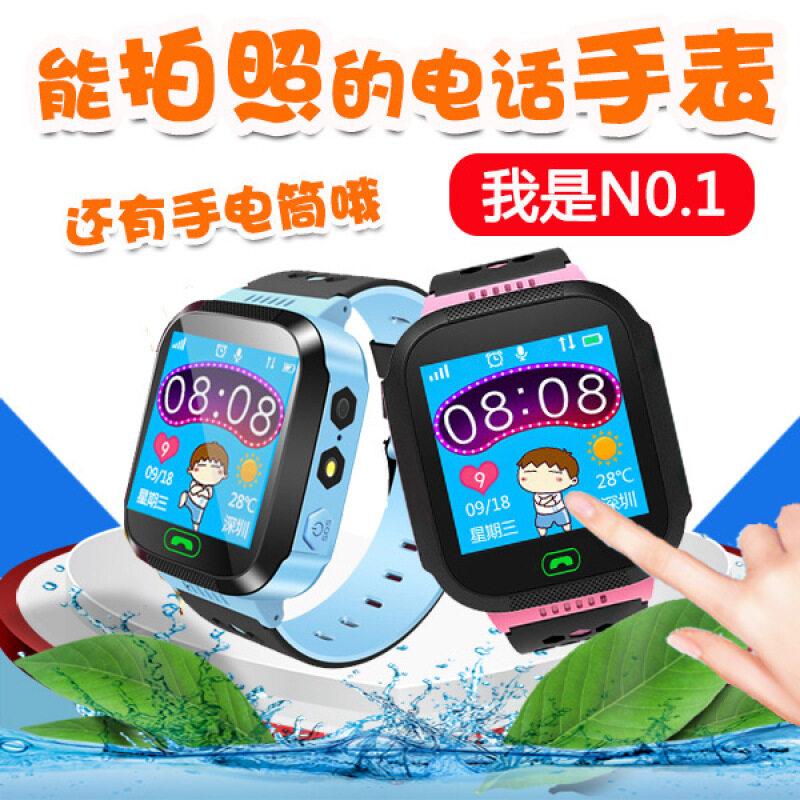 GPS Smart Watch With Flashlight Baby Watch 1.44inch LED Screen SOS Call Location Device Tracker for Kid Safe ----Blue Malaysia