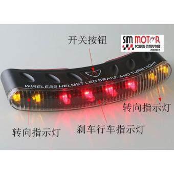 HMLIGHT1 Motorcycle acwireless LED motorcycle command lights moto