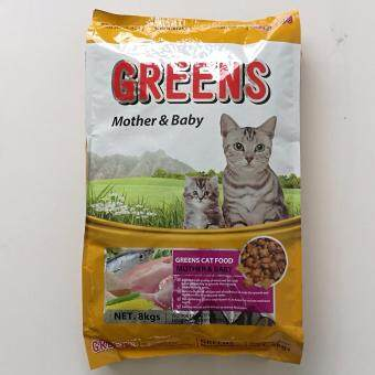 Harga GREEN'S Cat Food Mother and Baby 8KG