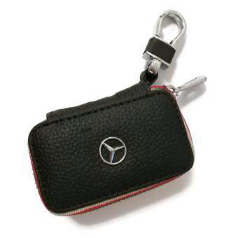 Harga Mercedes-Benz Car Key Pouch / Key Chain / Key Holder Genuine Leather (Type C)