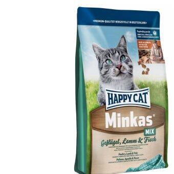 Harga Happy Cat Dry Food (Lamb & Fish) 10kg