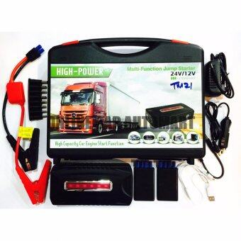 Harga High Power 23000mAh 12V / 24V Portable Multi-Function Emergency Car Jump Starter Power Bank