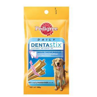 Harga PEDIGREE Dentastix (M/L) 86gm