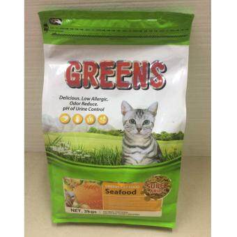 Harga Greens, Grenns Cat Food - Sea Food (Green/Yellow) 3KG