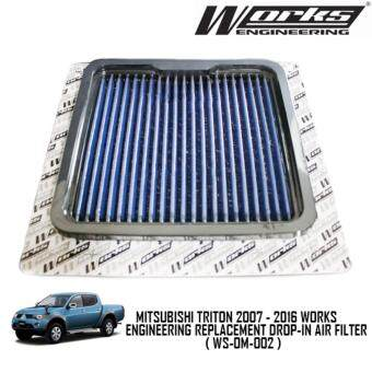 Harga MITSUBISHI TRITON 2007 - 2016 WORKS ENGINEERING (SIMOTA) Stainless Steel High Flow Drop-In Replacement Air Filter [WS-OM-007]