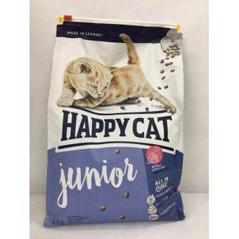 Harga HAPPY CAT JUNIOR 4KG