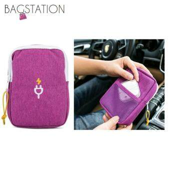 Harga BAGSTATIONZ Travel Gadget/Power Bank Pouch (Purple)