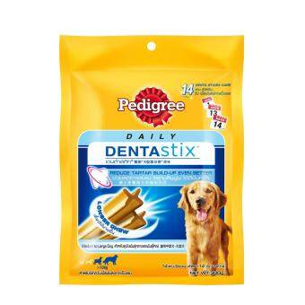 Harga PEDIGREE Dentastix (M/L) 300gm
