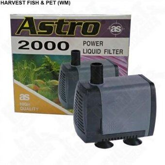 Harga Astro 2000 Liquid Filter - 1660 L/H