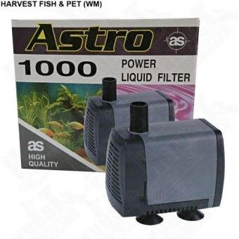 Harga Astro 1000 Liquid Filter - 1080 L/H