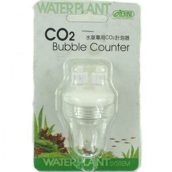 Harga ISTA CO2 BUBBLE COUNTER