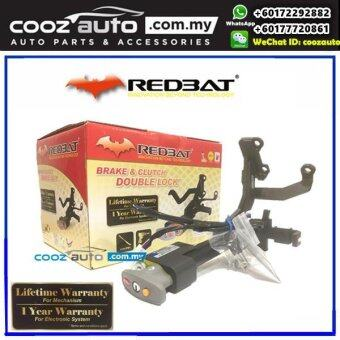 Harga Isuzu DMax 2006-2012 Redbat High Security Anti-Theft Double Brake Pedal Lock with Socket Immobilizer