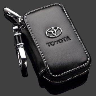 Harga Toyota Car Key Pouch / Key Chain / Key Holder Genuine Leather (Type D)