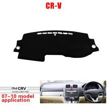 Harga Fly5D Dashboard Cover mat DashMat For Honda CRV(old style) Accord series 2007-2010 year - Int'l