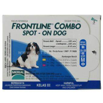Harga Frontline Combo Spot On Dogs 3 pipet - M Size