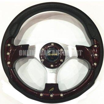Harga MOMO 13 inch PU Steering Wheel/Drifting Steering Wheel/Racing Steering Wheel - CARBON RED