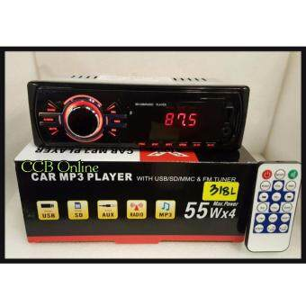 Harga Car MP3 Player with USB/MMC & Fine Tuner (318L)