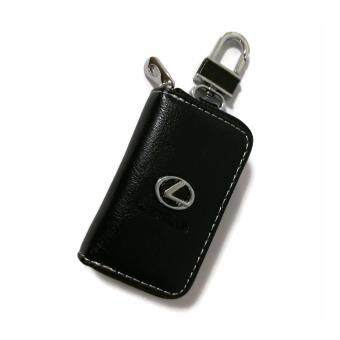Harga Lexus Car Key Pouch / Key Chain / Key Holder Genuine Leather (Type A)