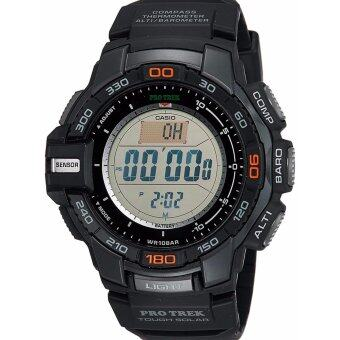 Harga Casio PRG-270 Pro Trek Triple Sensor Multifunction Digital Sport Watch