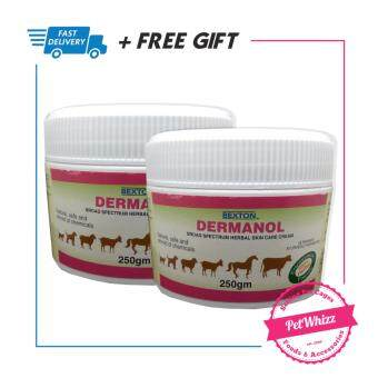 Harga Dermanol Herbal Skin Cream 250G