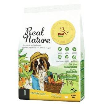 Harga Real Nature Holistic Dry Dog Food-NO.1 Prairie Lamb 2kg