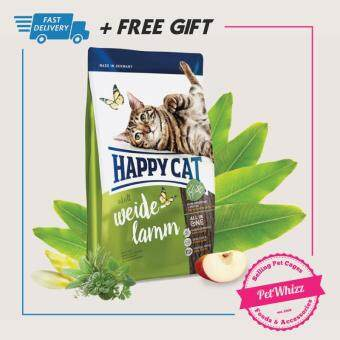 Harga HAPPY CAT WEIDE LAMM 10KG