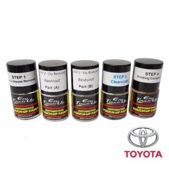 Harga EZY Touch Up Paint for TOYOTA (White Pearl - 070 or 6192) Combo Set-Tricoat