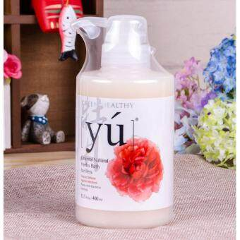 Harga YU Oriental Natural Herbs Bath for Dogs & Cats (Anti-Bacterial Formula) 400ml