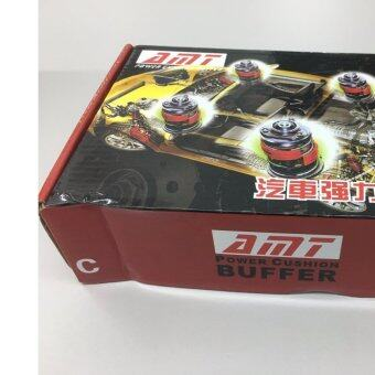 Harga AMT Car Shock Absorber Buffer C-Type Red