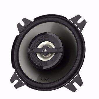 "Harga JBL CS742 - 10cm 4"" 90W Coaxial Speakers"
