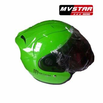 Harga Mv Star Helmet Monster Meduim/Big Size Oren Flat Black, Blue, Candy Red, Green