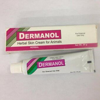 Harga Dermanol Herbal Skin Cream For Animal 25g