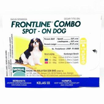Harga Frontline Combo Spot On Dogs 3 pipet - S Size