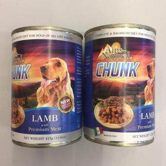 Harga Alpa Natural Chunk Canned Lamb with Premium Meat 415gX 2 Unit