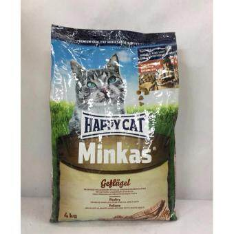 Harga Happy Cat Minkas Geflugel (Chicken) 4kg