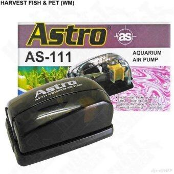 Harga Astro AS-111 Air Pump Single Outlet - 90 L/H