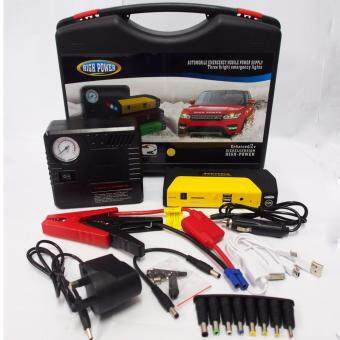 Harga 16800mAh Portable Car Jump Starter + Power Bank + Air Compressor + Laptop Charger
