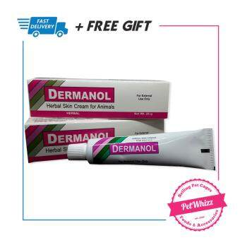 Harga Dermanol Herbal Skin Cream 25G