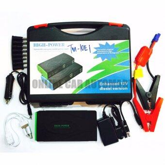 Harga High Power 46800mAh EPS Mini Jump Starter Enchanced 12V Diesel Version External Power Bank Car Battery Charger